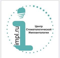 Центр Стоматологической Имплантологии