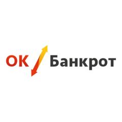 Ок Банкрот РО