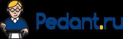 Pedant.ru (ИП Сергеев Андрей Владимирович)