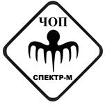 ЧОП СПЕКТР-М