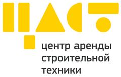 Центр Аренды Строительной Техники