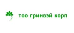 Гринвэй корп
