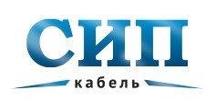 Подразделение ООО СИП кабель г. Челябинск