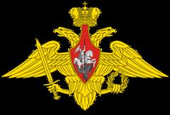 Пункт отбора на военную службу по контракту по г. Москва
