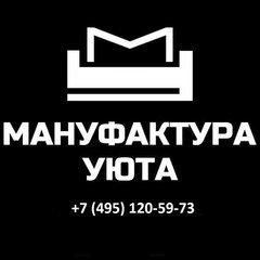 Гылка Рада Юлиевна