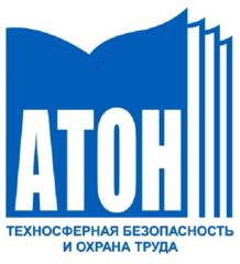 Атон ТБиОТ