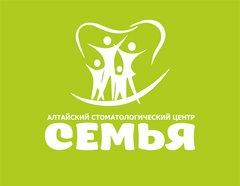 Алтайский Стоматологический Центр Семья