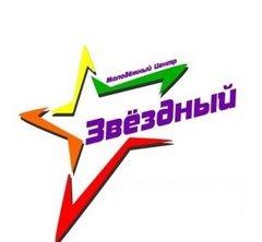 МБУ МЦ Звёздный