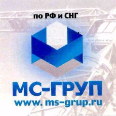 МС-ГРУП