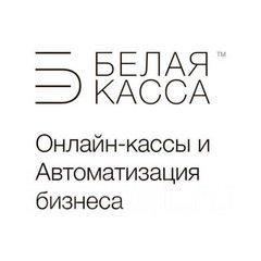 Рустрейд Компани