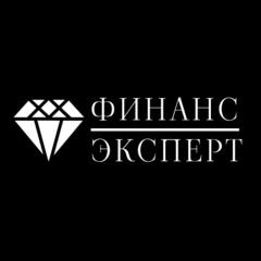 Финанс Эксперт