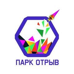 Парк активных развлечений ОТРЫВ (ИП Лежанкин Никита Дмитриевич)