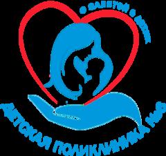 ГАУЗ ДГП №6 г. Челябинск