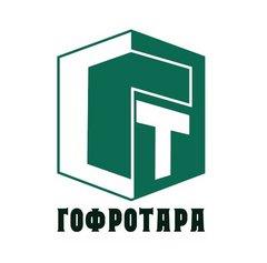 Гофротара