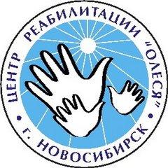 МБУ Центр реабилитации Олеся