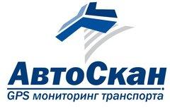 Автоскан-Сибирь