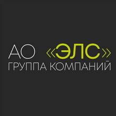 Логотип компании ЭЛС