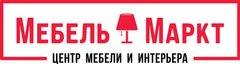 МЦ МебельМаркт