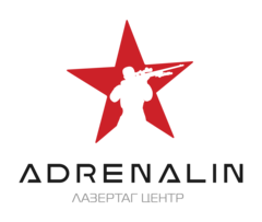 Лазертаг клуб Адреналин