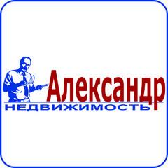 АЛЕКСАНДР - НЕДВИЖИМОСТЬ