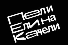 МК-Проджект