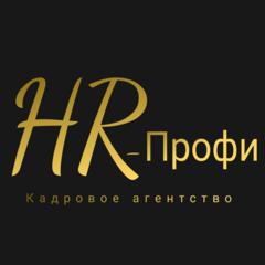 HR-Профи