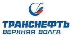 Транснефть-Верхняя Волга