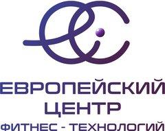 Автономная Некоммерческая организация Дополнительного Профессионального Образования Европейский Центр Дизайн-Технологий
