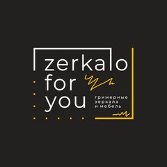 Zerkalo_for_you