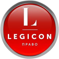 Легикон Право