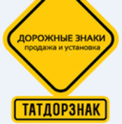 ТатДорЗнак