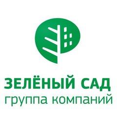 Зеленый сад, СПК