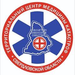 ГБУЗ СО Территориальный центр медицины катастроф