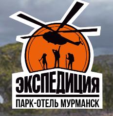Парк-отель Экспедиция