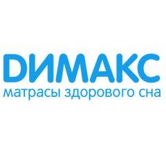 ПК Димакс