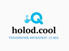 Холодкул