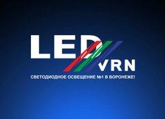 LEDVRN