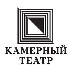ОГБУК Челябинский государственный драматический Камерный театр