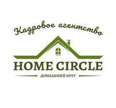 КА Домашний круг