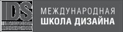 Международная Школа Дизайна (Санкт-Петербург)