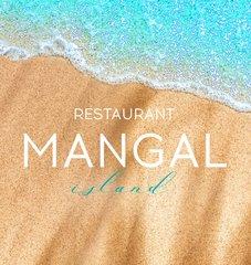 Ресторан Mangal Island