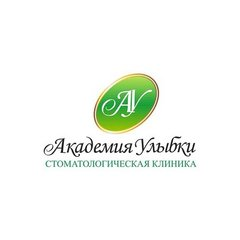 Академия Улыбки