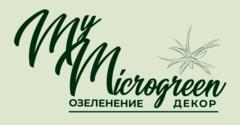 MyMicrogreen