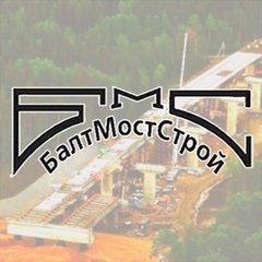 БалтМостСтрой