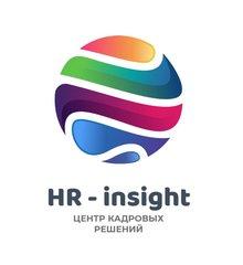HR - insight