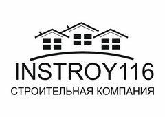 СК ИНСТРОЙ116