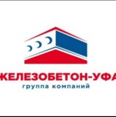 ГК Железобетон - Уфа