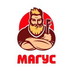 Компания МАГУС
