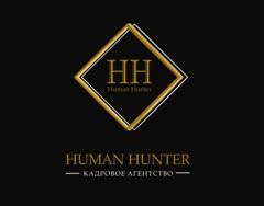 Human Hunter