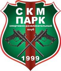 СКМ ПАРК